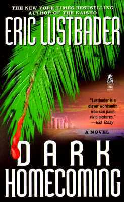 a biography of eric lustbader the fantasy novelist Eric van lustbader january 20, 2018 0 brick seems completely comfortable sitting in the narrator's seat of lustbader's (black heart, etc) substantial espionage thriller, which brings robert ludlum's jason bourne back for a fourth outing.