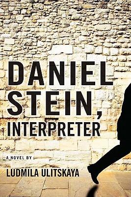 Daniel Stein, Translator