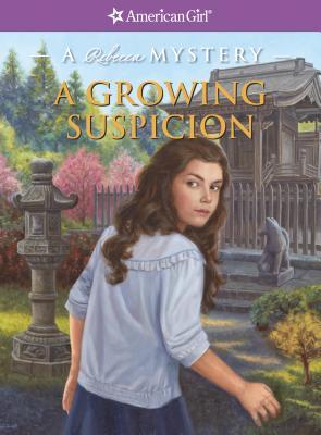 A Growing Suspicion