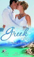 To Take a Bride (Greek Affairs)
