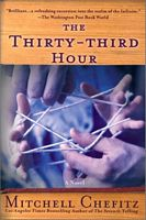The Thirty-third Hour