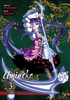 Umineko WHEN THEY CRY Episode 5: End of the Golden Witch, Vol. 3