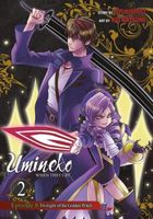 Umineko WHEN THEY CRY Episode 8: Twilight of the Golden Witch, Vol. 2