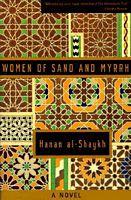 Women of Sand and Myrrh