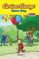 Curious George Race Day