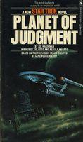Planet of Judgement