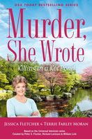 Killing in a Koi Pond