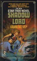 Shadow Lord