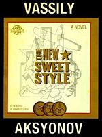 The New Sweet Style