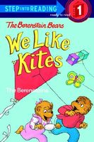 We Like Kites