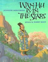 Wan Hu Is in the Stars