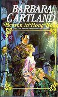 Heaven in Hong Kong