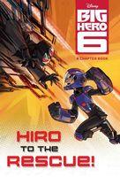 Hiro to the Rescue!