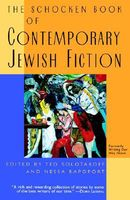 Schocken Book of Contemporary Jewish Fiction