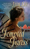 Tempted Tigress
