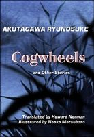 Cogwheels: And Other Stories