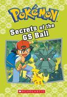 Secrets of the GS Ball