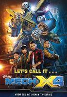 Mech X4 Junior Novel
