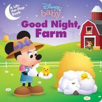Good Night, Farm
