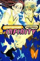 Oyayubihime Infinity: Volume 1