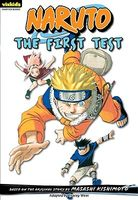 The First Test