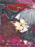 The Art of Vampire Knight: Matsuri Hino Illustrations