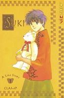 Suki, Vol. 1