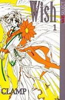 Wish, Vol. 1