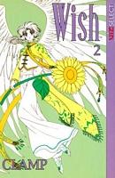 Wish, Vol. 2
