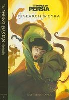 The Search for Cyra