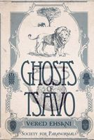 Miss Knight and the Ghosts of Tsavo