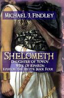 Shelometh, Daughter of Yovov, Wife of Ephron