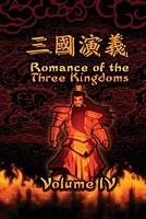 Romance of the Three Kingdoms, Vol. 4