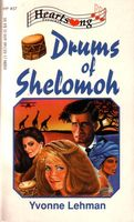 Drums of Shelomoh