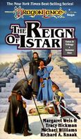 The Reign of Istar