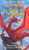 The Dragons of Krynn by Margaret Weis; Tracy Hickman