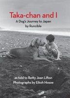 Taka-Chan and I