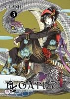 Gate 7, Volume 3