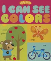 I Can See Colors