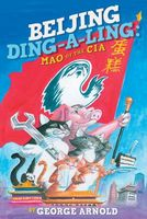 beijing ding a ling by george arnold fictiondb