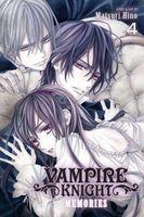 Vampire Knight: Memories, Vol. 4