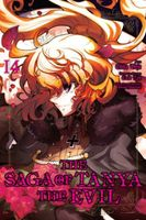 The Saga of Tanya the Evil, Vol. 14