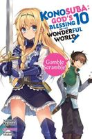 Konosuba: God's Blessing on This Wonderful World!, Vol. 10