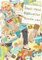 Skull-face Bookseller Honda-san, Vol. 1