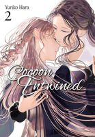 Cocoon Entwined, Vol. 2