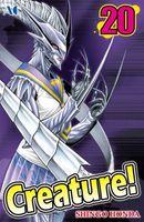 Creature!: Volume 20 Shingo