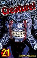 Creature!: Volume 21 Shingo
